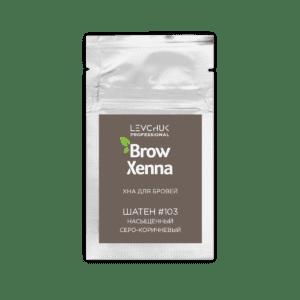 Хна для бровей Шатен №3 (насыщен. серо-коричневый), в саше , 6гр. BrowHenna