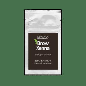 Хна для бровей Шатен №4 (горький шоколад), в саше , 6гр. BrowHenna