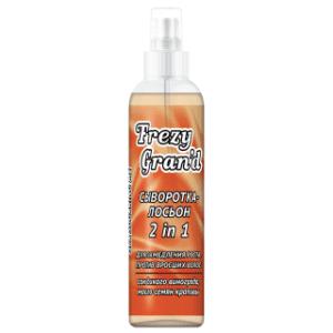 Сыворотка-лосьон 2 IN 1 для замедления роста волос, 150мл. Frezy Grand