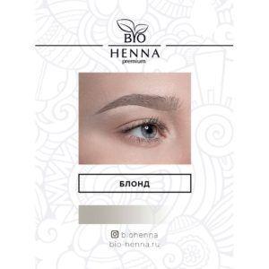 Хна в капсулах (блонд), 0,2гр. BioHenna