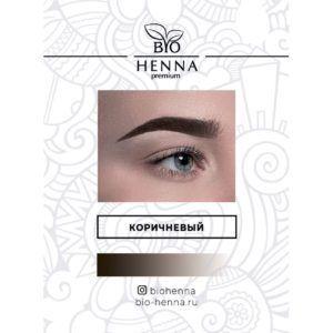 Хна в капсулах (коричневый), 0,2гр. BioHenna