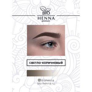 Хна в капсулах (светло-коричневый), 0,2гр. BioHenna