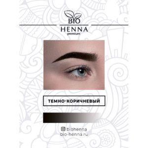 Хна в капсулах (тёмно-коричневый), 0,2гр. BioHenna