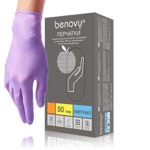Перчатки нитриловые Benovy, сиреневые, M, 50пар