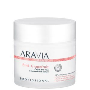 Скраб для тела с гималайской солью Pink Grapefruit, 300мл. Aravia