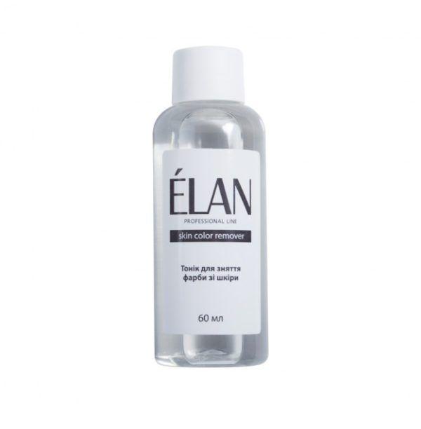 Средство для снятия краски с кожи Elan 60мл